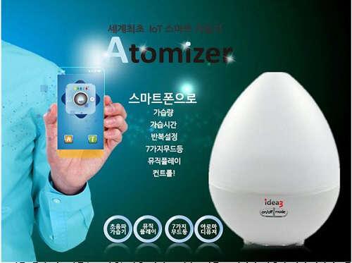 삼일렉트로닉스, 첨단 IoT 스마트 제품 Atomizer 출시